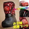 防寒ブーツ キッズ 6685 DISNEY ディズニー カーズ CARS【Y_KO】