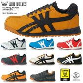 安全靴メンズレディースWW_103-110大きいサイズ【OTA】