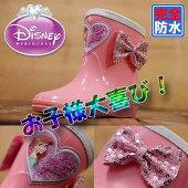 DisneyPRINCESSアリエル完全防水レインブーツブーツレインシューズ靴スニーカー長靴子供靴キッズ女の子7326【Y_KO】■180111【ren】
