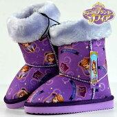 ムートンブーツキッズ防寒ブーツキッズDISNEYちいさなプリンセスソフィア子供靴ディズニーパープル紫7021Y_KO181109