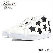 スニーカーメンズブランド本革レザーシューズ靴メンズHonourOvationアナーオベーションホワイト白ブラック黒3070REY_KO181120
