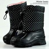 防寒ブーツキッズレディースレインブーツキッズスノーブーツキッズ子供靴女の子防滑防水撥水抗菌GAMEブラック黒ドット3461Y_KO181122