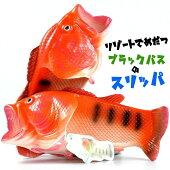 お魚サンダルメンズレディースシャワーサンダルビーチサンダルおもしろい目立つ派手靴シューズブラックバス魚スリッパY_KO330オレンジ190410