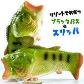 お魚サンダルメンズレディースシャワーサンダルビーチサンダルおもしろい目立つ派手靴シューズブラックバス魚スリッパY_KO330グリーン190410