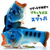 お魚サンダルメンズレディースシャワーサンダルビーチサンダルおもしろい目立つ派手靴シューズブラックバス魚スリッパY_KO330エメラルド190410