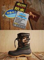 防寒ブーツスノーブーツ9861メンズブーツメンズ【Y_KO】