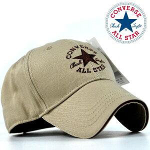 CONVERSE コンバース ローキャップ キャップ 帽子 メンズ レディース ブランド 正規品 ローキャップ メンズ ローキャップ レディース 吸湿速乾 父の日 母の日 プレゼント 100H112302 ベージュ 190501