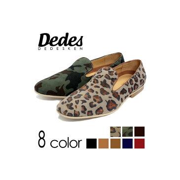 日本製本革オペラシューズ メンズ 靴 カジュアルシューズ Dedes デデス 5054 SD3376334【MS】【Y_KO】【Sのみ追加】