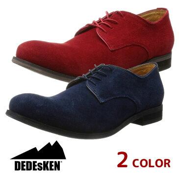 本革スエード カジュアルシューズ メンズ靴 レースアップシューズ 10568 SD3447295【MS】【Y_KO】【Sのみ追加】