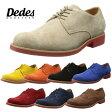 本革スエードシューズ メンズ 靴 カジュアルシューズ ブーツ DEDES デデス 5073 SD3601180【MS】【Y_KO】【166ss】【1609ss】