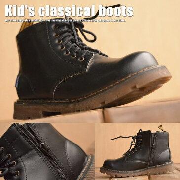 キッズ ブーツ 2955 フォーマルシューズ 男の子 女の子 【NAK】【Y_KO】
