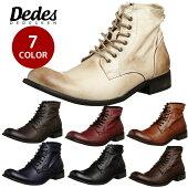 レースアップショーツブーツメンズ靴ワークブーツDedesデデス5199SD3829349【MS】【Y_KO】