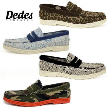 ローファー メンズ 靴 カジュアルシューズ デニム生地 Dedes デデス 5046 SD3209983 【MS】【Y_KO】【Sのみ追加】