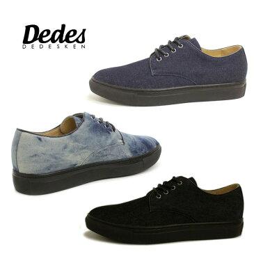 スニーカーメンズ 靴 カジュアルシューズ デニム生地 Dedes デデス 5045 SD3209982 【MS】【Y_KO】【Sのみ追加】