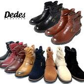 バックベルトエンジニアブーツメンズ靴Dedesデデス5184SD4614143【Y_KO】