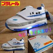 光る靴プラレールPLARAIL16171シューズこども靴スニーカーキッズ男の子N700系プレゼント新学期【Y_KO】