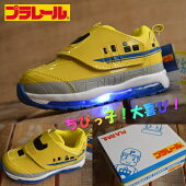 光る靴プラレールPLARAIL16170シューズこども靴スニーカーキッズ男の子ドクターイエロープレゼント新学期【Y_KO】