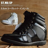 ST.STEP美脚シークレットインヒールスニーカーレディース1615ハイカット厚底ヒールカジュアル【Y_KO】