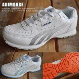 ADIMOUSE アディマウス ランニングシューズ スニーカー 9901 レディース 子供靴 Y_KO