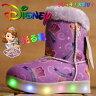 Disney ディズニー プリンセス ソフィア ムートンブーツ 7155 Y_KO 女の子 キッズ 防寒ブーツ 小さなプリンセス