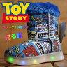 Disney ディズニー TOY STORY トイストーリー ムートンブーツ 7154 Y_KO 男の子 キッズ 防寒ブーツ ウッディー バズ