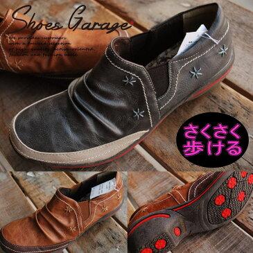 レディース スニーカー カジュアルシューズ 9505 ミセス FAKE レザー Vintage 靴 通勤 Y_KO【1212sh】 【Y_KO】【shsai】【170701s】 【ren】