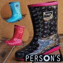 レインブーツ 長靴 キッズ パーソンズ PERSON'S 06 女の子 レインシューズ【1212sh】 【Y_KO】【170701s】 【ren】