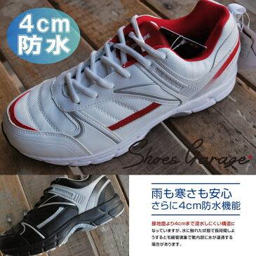 メンズ スニーカー 4cm 防水 防滑 スポーツシューズ カジュアルシューズ 3114 靴 WILD NATURE スパイク 作業靴 Y_KO【1212sh】 【Y_KO】【shsai】【170701s】 【ren】