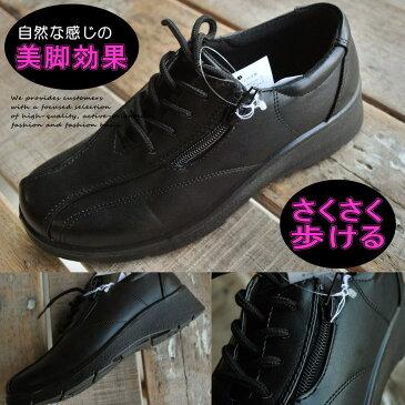 レディース スニーカー カジュアルシューズ ミセス 8750 FAKE レザー 靴 通勤 通学 Y_KO【1212sh】 【Y_KO】【shsai】【170701s】 【ren】