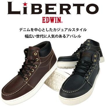 スーパーセール 5%引き 靴 メンズ靴 レインシューズ リベルトエドウィン LIBERTO EDWIN メンズスニーカーブーツ おしゃれ 靴 メンズ靴 紳士靴 歩きやすい くつ 25cm〜28cm カジュアル 紐靴 シューズグラインド