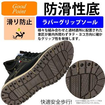 スーパーセール 5%引き 靴 メンズ靴 スニーカー リベルト エドウィン メンズ スニーカー レースアップ 編み上げ 紐 カジュアル ブラック キャメル 低反発ソール 履きやすい 低反発 クッション 人気 さわやか モテ系 シンプル おしゃれ 短靴 売れ筋 紳士靴 シューズグラインド