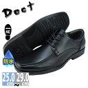 靴 メンズ靴 ビジネスシューズ おすすめ 大人気 雨天兼用 幅広ビジネスシューズ おしゃれ 〜29.0cm 降雪 滑らない 長靴 雪道 雨道 大きいサイズ 28センチ メンズ靴 革靴 歩きやすい くつ ラッキーシール シューズグラインド