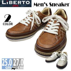 お値打ち価格 靴 メンズ靴 スニーカー おすすめ 大人気 リベルトエドウィン LIBERTO EDWIN メンズスニーカー おしゃれ 靴 メンズ靴 紳士靴 歩きやすい くつ 25cm〜27cm シューズグラインド