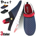 靴 メンズ靴 サンダル スポーツサンダル