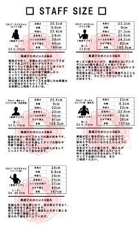セミオーダーシステム☆靴の型入れ(PC、スマートフォンの説明ページを必ずご覧ください。)【kataire-01】