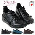 【送料無料対象】【In Cholje(インコルジェ)】靴 日本製 本革 ウォーキングシューズ【6-8211】