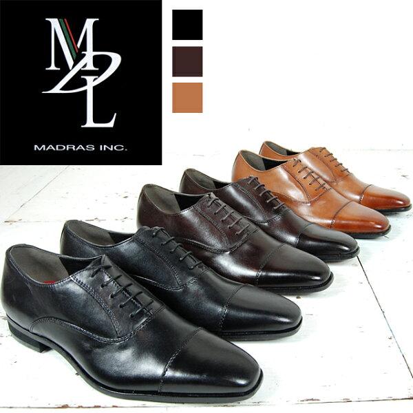 マドラスモデーロストレートチップ内羽紐靴フォーマルビジネスシューズメンズレースアップ靴冠婚葬祭紳士靴ゆったり 64-4047