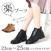 サイドゴアブーツローヒール2cm3cmシンプルマニッシュキャメル・ブラック黒/大きなサイズ3L25cm/レディース靴★ab-89★