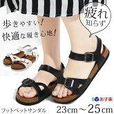 大きなサイズ3L/レディース靴★ab-57★春夏新作