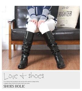 シークレットウエッジソールスムースロングブーツ<黒>くしゅくしゅエンジニア(ヒール6cm)SALEセールレディース靴625★R647-93★2015秋