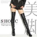 【送料無料】スーパー ストレッチ サイハイ ニーハイ ブーツ 厚底 フラット 黒(ヒール10cm)レディース(481/622)靴★V969-10★ コスプレ