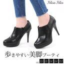 ブーティ レディース パンプス ショートブーツ 袴 ブーツ ...