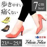 美脚パンプスポインテッドトゥアーモンドトゥシンプルピンヒールスムース素材オレンジイエロー黒大きなサイズ3L/レディース靴★ff-145★