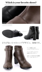 ショートブーツヒール7cm8cmハイヒール太めヒールブラック黒/ダークブラウン茶色大きなサイズ3Lレディース靴★tm-40★新作ブーツ衣装仮装