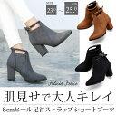 ショートブーツ レディース ブーティー 黒 大きいサイズ 靴...