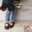 本革 日本製--In Cholje(インコルジェ)--柔らか本革のオトナ・ストラップシューズ[FOO-SP-8315](22.0)H5.0(レディースシューズ 履きやすい靴 楽ちん らくちん 疲れにくい ストラップ 歩きやすい靴 レディース コンフォート コンフォートシューズ)