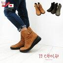 本革 日本製 ショートブーツ コンフォートシューズ--In Cholje(インコルジェ)--バックストラップ[FOO-SP-8404](22.0・25.0)H5.0(ストラップ 歩きやすい靴 レディース コンフォート レザー 大きいサイズ 秋冬 ブーツ ショート コンフォートブーツ)
