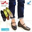 日本製 コンフォート 本革 ストラップ ウェッジ--…AShiOtO--安定感があって歩きやすい![FOO-FU-3405]H5.0(レディース レザー ウェッジソール ウエッジソール オフィス 歩きやすい靴 疲れにくいパンプス コンフォートシューズ ウォーキング 軽量 シューズ パンプス)