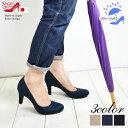 パンプス ラウンドトゥ レインシューズ--splendide--強力撥水加工 レインパンプス ラウンドトゥ[7cmヒール][日本製][FOO-RA-6004RAIN](21.5・22.0・25.0・25.5)(ヒール レディース 春 歩きやすい靴 通勤用 神戸 小さいサイズ 大きいサイズ オフィス ビジネスパンプス)