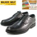 【生活応援価格】 WALKER GOLF 【ウォーカー ゴルフ】 by madras 【マドラス】 WG200 メンズ・レースアップ・ビジネスシューズ (プレーントゥ) 【メガ アイビー】【送料無料】
